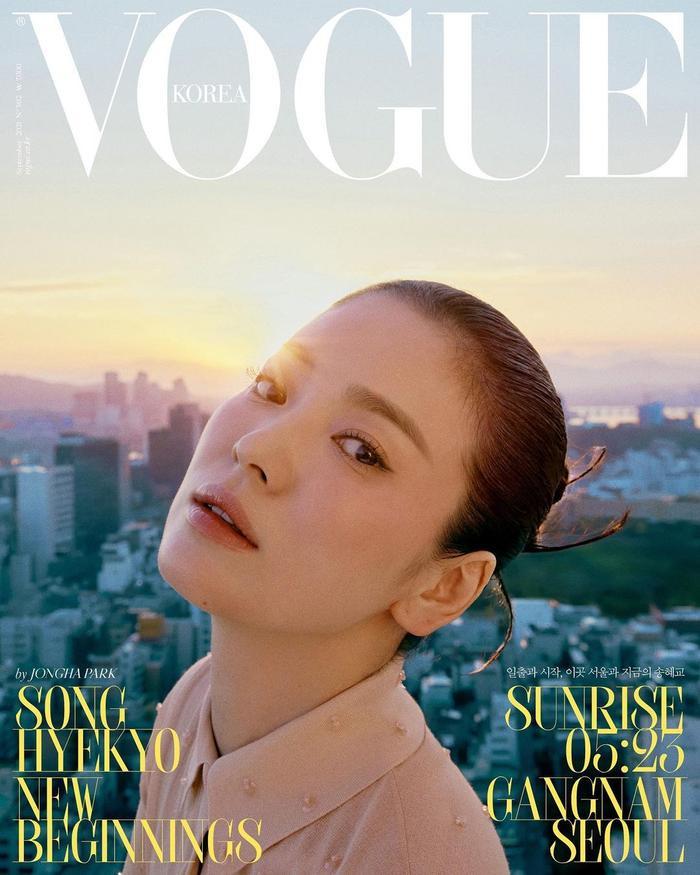 Fan dậy sóng tiếc nuối loạt ảnh bị loại bỏ của Song Hye Kyo trên tạp chí thời trang danh tiếng Ảnh 1
