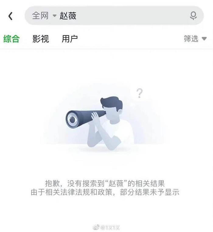 'Hoàn châu cách cách', 'Hoạ bì' và loạt phim của Triệu Vy đóng bị gỡ bỏ: Sự nghiệp tiêu tan! Ảnh 7
