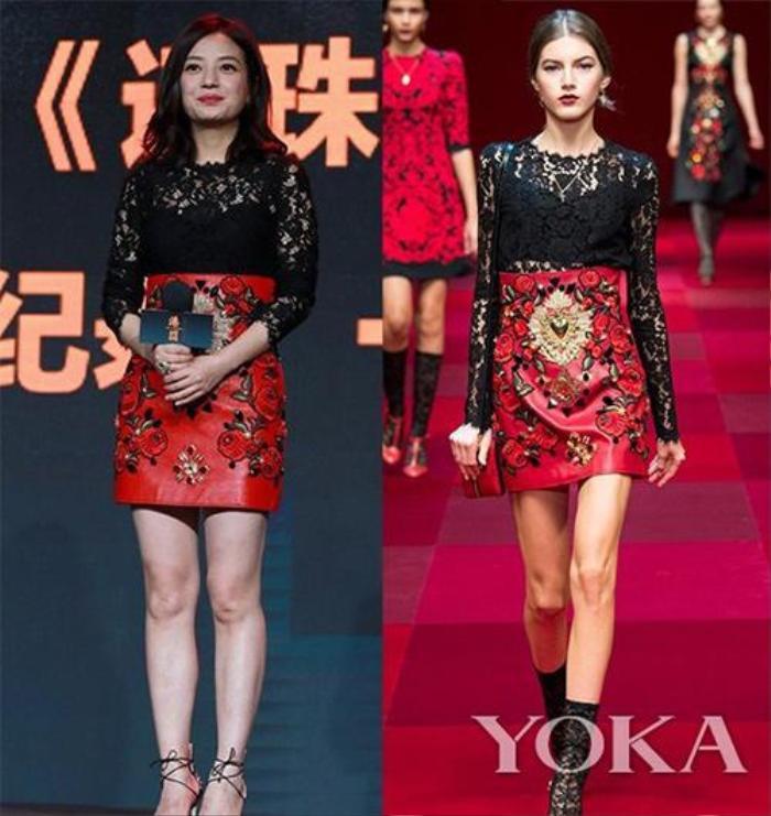 Trước khi bị 'phong sát', Triệu Vy từng bị tẩy chay vì mặc váy in quốc kỳ khiếm nhã Ảnh 6
