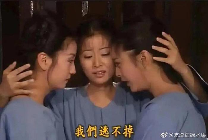 Bức ảnh 'tiên tri số phận' của Triệu Vy được chia sẻ rần rần, có cả Phạm Băng Băng và Lâm Tâm Như Ảnh 2