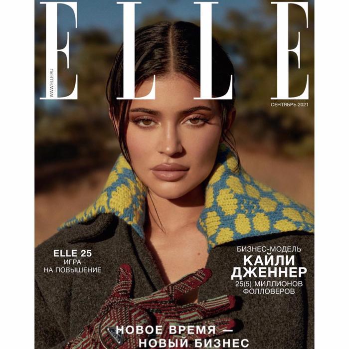 Mang thai lần 2, Kylie Jenner tạo dáng 'căng đét' trên bìa tạp chí Elle Ảnh 1