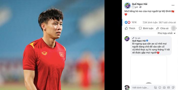 Thất bại trước Australia, dàn tuyển thủ đồng loạt đăng status, Văn Toàn nói 4 từ khiến dân mạng chao đảo Ảnh 5