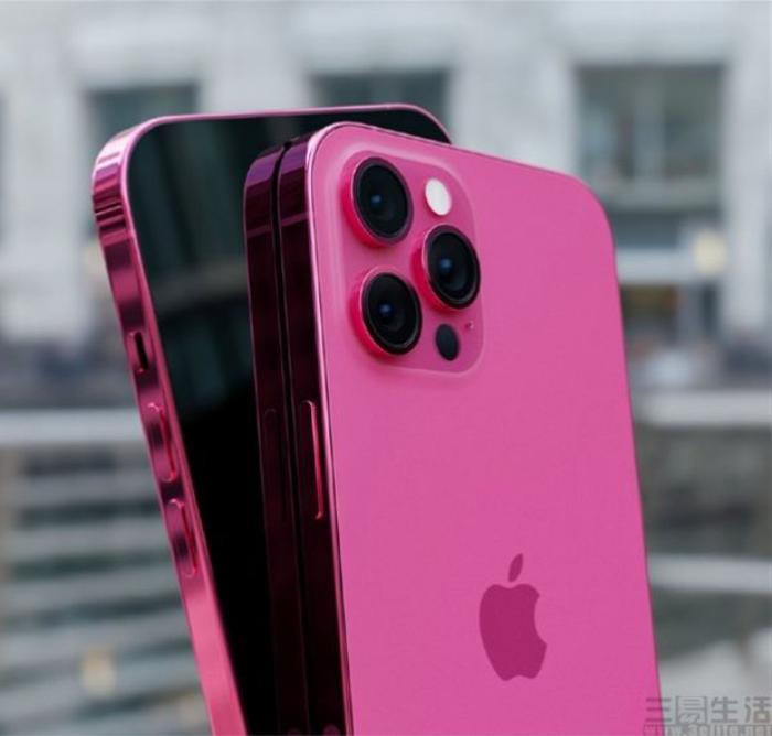 Apple chính thức công bố ngày ra mắt iPhone 13 Ảnh 4