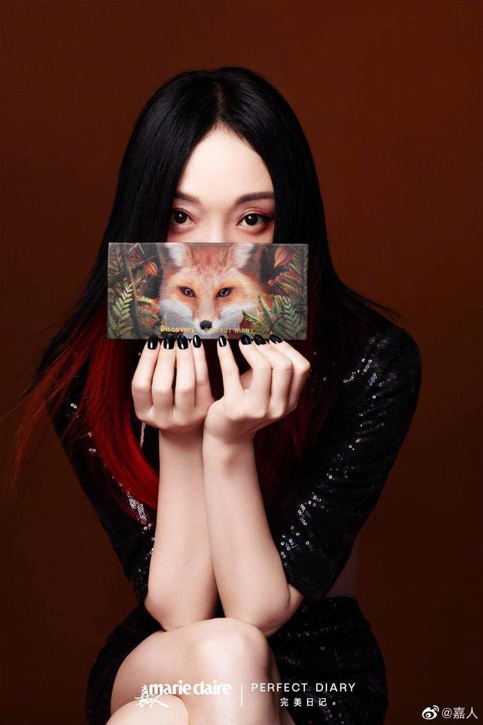 Châu Tấn được ví như hồ ly tinh trong loạt ảnh makeup mới