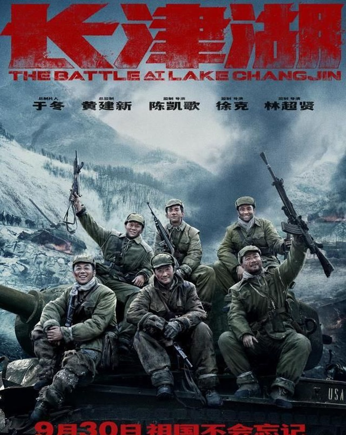 Ngô Lỗi khoe body cực 'mlem' trong phim mới đóng cùng Ngô Kinh, khiến fan nhìn mà xịt máu mũi Ảnh 12