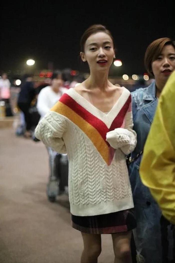 Sao Hoa ngữ giảm cân quá đà, body mỏng dính, Huỳnh Hiểu Minh khiến fan phát hoảng Ảnh 4