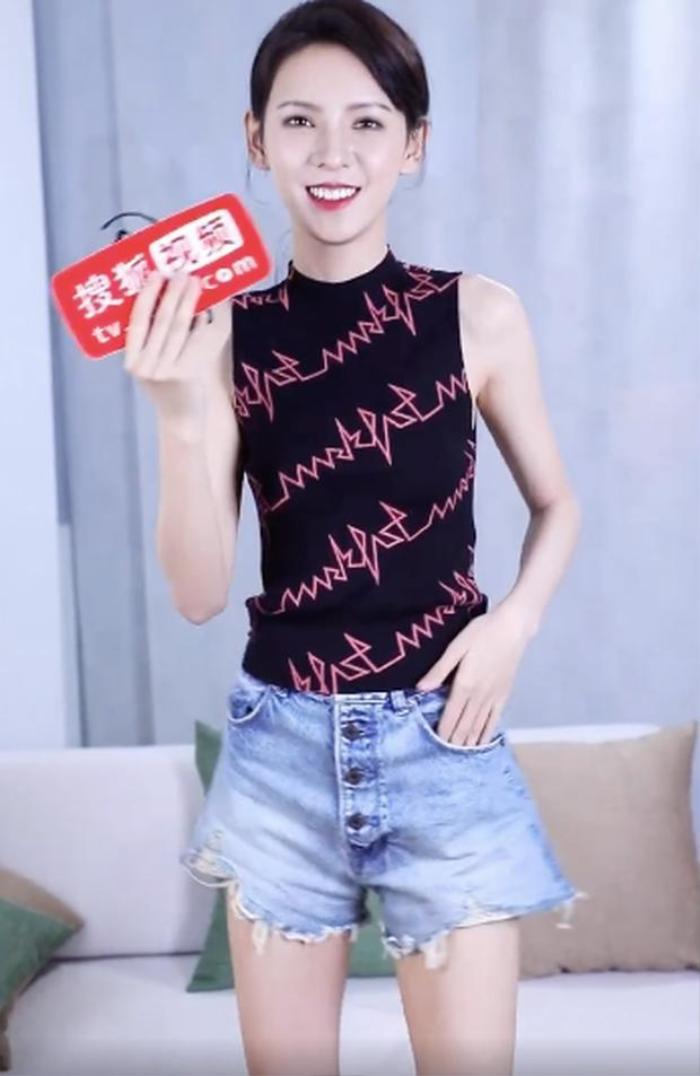 Sao Hoa ngữ giảm cân quá đà, body mỏng dính, Huỳnh Hiểu Minh khiến fan phát hoảng Ảnh 6