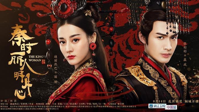Dàn người tình màn ảnh của 'mỹ nhân Tân Cương' Địch Lệ Nhiệt Ba: Người cuối cùng đã bị lãng quên Ảnh 7