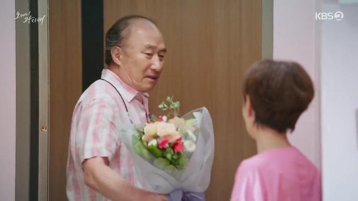 Phim của Kim Seon Ho và Shin Min Ah đạt rating 'khủng', dẫn đầu đài cáp không đối thủ