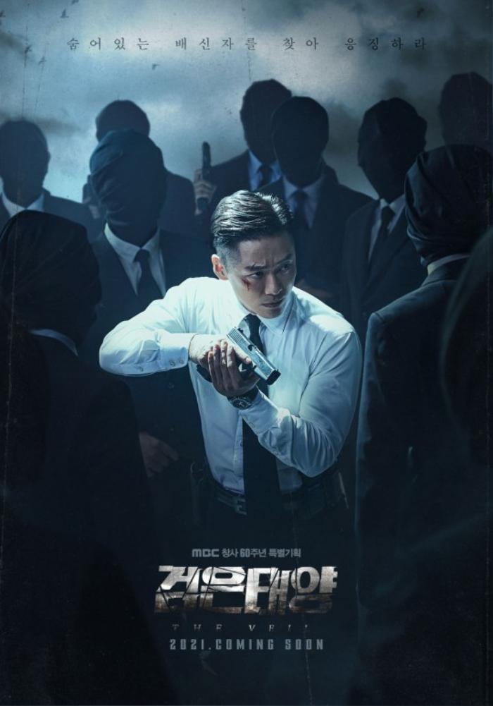 'The veil': Nam Goong Min khiến chị em phát hoảng bởi thân hình 6 múi lực lưỡng Ảnh 19