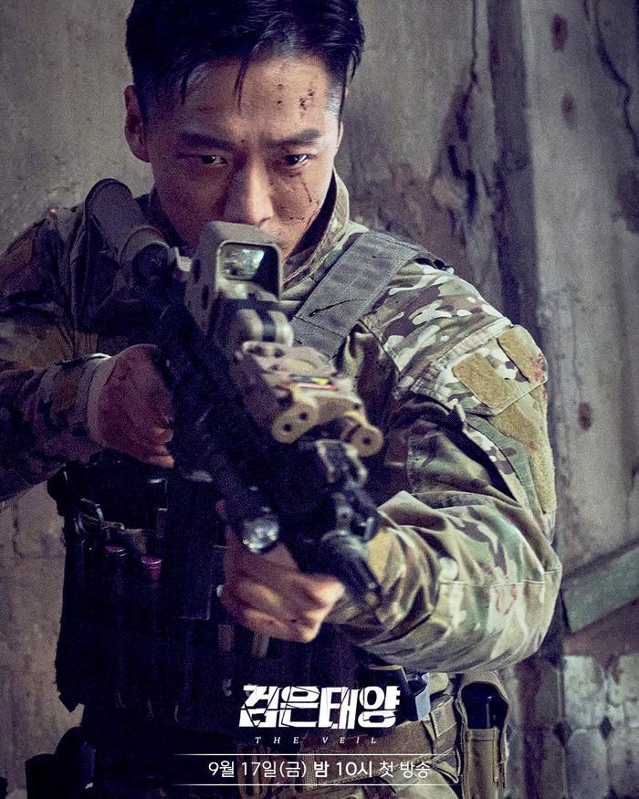 'The veil': Nam Goong Min khiến chị em phát hoảng bởi thân hình 6 múi lực lưỡng Ảnh 18