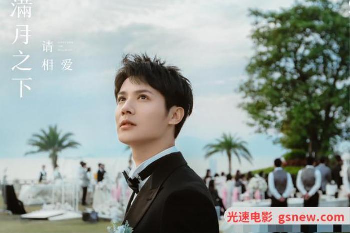Phim 'flop' của Cúc Tịnh Y đã mở điểm Douban thấp thảm hại, nam nữ chính bị chê bai Ảnh 5