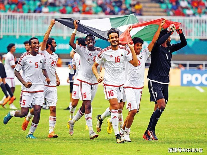 UAE từ chối đá giao hữu với tuyển Trung Quốc, đưa ra 'đòi hỏi phi lý' Ảnh 2