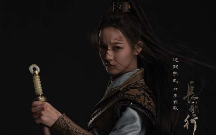 Bị chê tả tơi ở trong nước, Địch Lệ Nhiệt Ba và 'Trường Ca hành' bất ngờ có tên trong đề cử LHP Hàn Quốc Ảnh 8