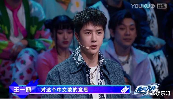 Chiến lược 'hút máu' siêu đỉnh của Vương Nhất Bác tại Street Dance of China 4