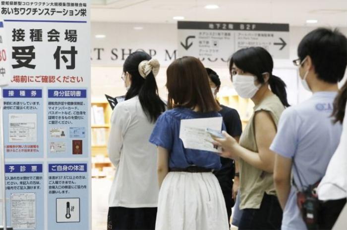 Nhật Bản phát hiện 5 lọ vaccine Pfizer chứa chất lạ Ảnh 3