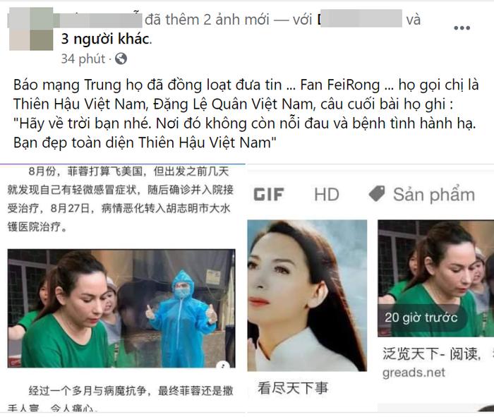 Báo Trung đồng loạt đưa tin về Phi Nhung, gọi cố ca sĩ là 'Đặng Lệ Quân Việt Nam' Ảnh 2