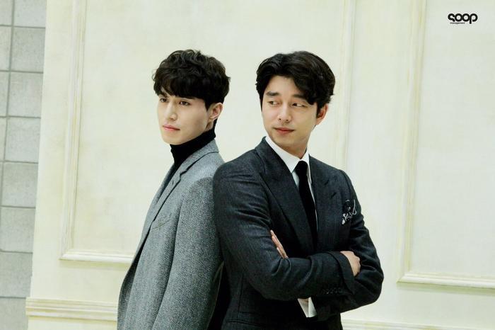 Tử thần Lee Dong Wook và yêu tinh Gong Yoo lần đầu tiết lộ tin nhắn thân thiết, người 'gửi cả trái tim' kẻ đáp lại phũ phàng Ảnh 3