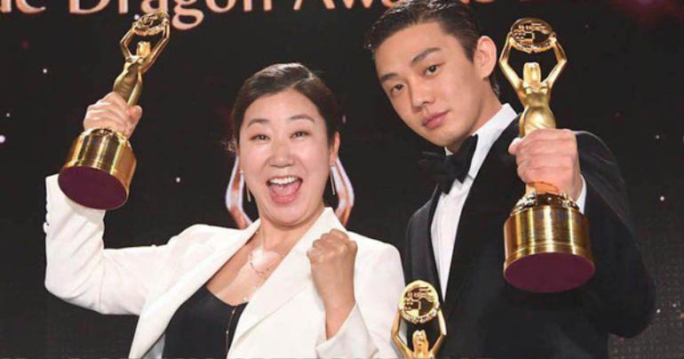 Yoo Ah In - Ảnh đế Rồng xanh trẻ nhất của Kbiz Ảnh 2