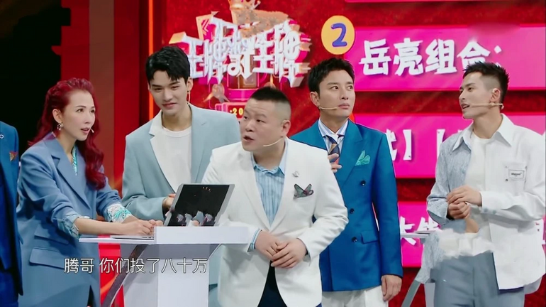 Dù Sơn hà lệnh hot như thế nhưng Cung Tuấn - Trương Triết Hạn vẫn bị phớt lờ trong show Vương bài Ảnh 4