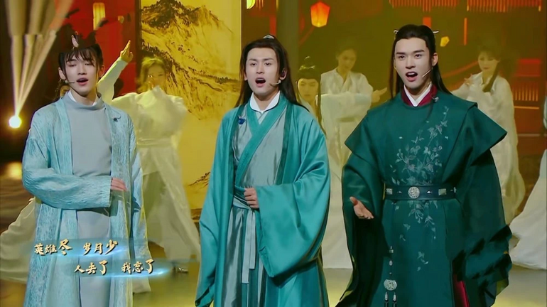 Dù Sơn hà lệnh hot như thế nhưng Cung Tuấn - Trương Triết Hạn vẫn bị phớt lờ trong show Vương bài Ảnh 3