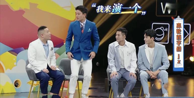 Dù Sơn hà lệnh hot như thế nhưng Cung Tuấn - Trương Triết Hạn vẫn bị phớt lờ trong show Vương bài Ảnh 6