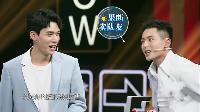 Dù Sơn hà lệnh hot như thế nhưng Cung Tuấn - Trương Triết Hạn vẫn bị phớt lờ trong show Vương bài Ảnh 7