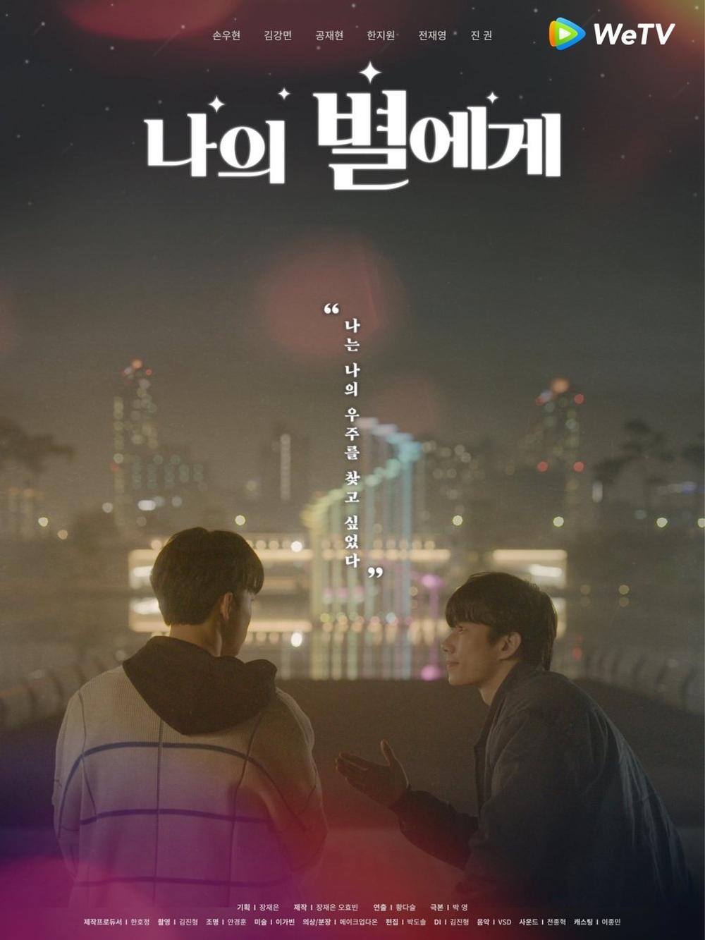 Ở nhà đón Tết không chán với loạt phim Boy Love đặc sắc trên WeTV Ảnh 5