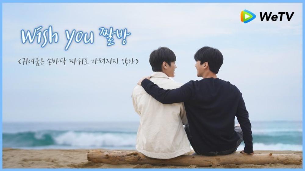 Ở nhà đón Tết không chán với loạt phim Boy Love đặc sắc trên WeTV Ảnh 15