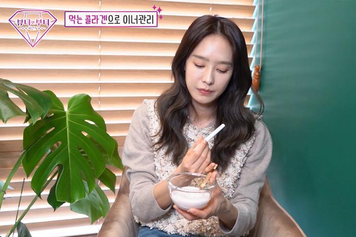 Dưỡng da 'hack tuổi' như diễn viên Park Jung Ah, chịu khó sử dụng 28 ngày là thấy rõ hiệu quả Ảnh 5