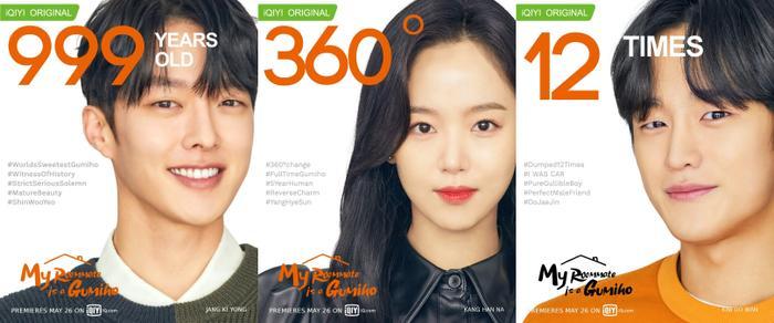 Hyeri nên duyên với 'hồ ly' Ki Yong trong phim mới của biên kịch 'Thư kí Kim sao thế?'