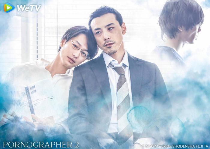 Tháng Tự Hào LGBT đừng bỏ lỡ loạt phim đam mỹ siêu hấp dẫn trên WeTV Ảnh 18